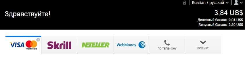 вывод денег с аккаунта 888 покер