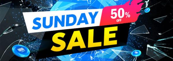 Турниры Sunday Sale